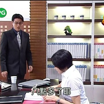 Love Episode 336-Ming Ming Highlight