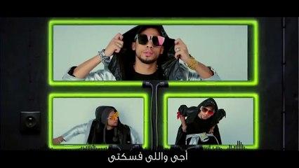 El Madfaagya - كنكا - ضد الجاذبية _ kanka - Dad El Gazabia