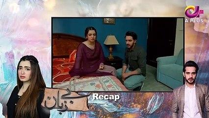 Bezuban - Episode 44 | Aplus Dramas | Usama Khan, Nawal Saeed, Junaid, Mahlaqa | Pakistani Drama