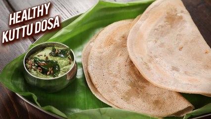 Kuttu Dosa For Fasting | Upvas Ka Dosa | Healhty Buckwheat Dosa | Vrat Ka Dosa By Ruchi