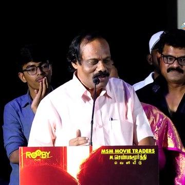 Kanni Maadam Audio Launch | Vijay Sethupathi, Samuthirakani, Dindigul I. Leoni, bharath, Bose Venkat |Sicp