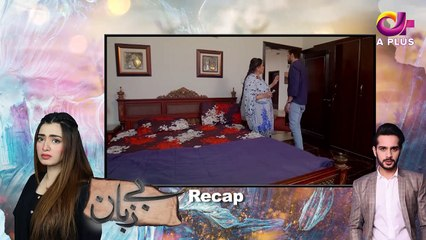 Bezuban - Episode 42 | Aplus Dramas | Usama Khan, Nawal Saeed, Junaid, Mahlaqa | Pakistani Drama