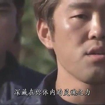 日劇 » 圈套 第3季10 - PART1