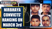 Nirbhaya Case: New death warrant issued, 4 convicts to be hanged on March 3rd at 6 am|OneIndia News