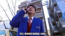 日劇 » 曼哈頓愛情故事11