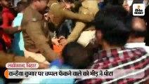 सीएए के खिलाफ सभा कर रहे कन्हैया पर युवक ने चप्पल फेंकी, समर्थकों ने जमकर की उसकी पिटाई