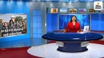 भास्कर वीडियो न्यूज-17फरवरी