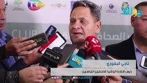 صفاقس : إفتتاح مقر فرع نقابة الصحفيين صفاقس سيدي بوزيد