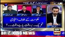 11th Hour | Waseem Badami | ARYNews | 17 FEBURARY 2020