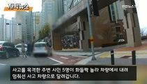 [자막뉴스] 차 밑에 깔린 초등생 구한 시민영웅들