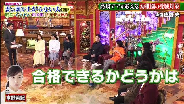 人生イロイロ超会議SP ★高嶋ちさ子VS霜降り・EXIT…お笑い第7世代SP 2020年2月17日-(edit 2/2)
