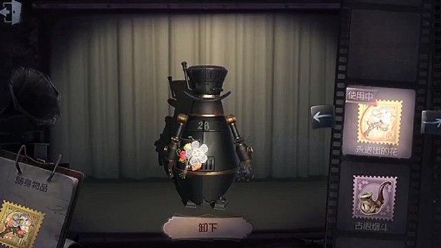第五人格资讯:第十一赛季稀世随身物品26号守卫-未送出的花,游戏内展示