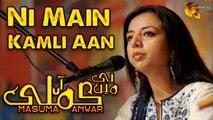 Ni Main Kamli Aan Masuma Anwar Full Song Audio Song