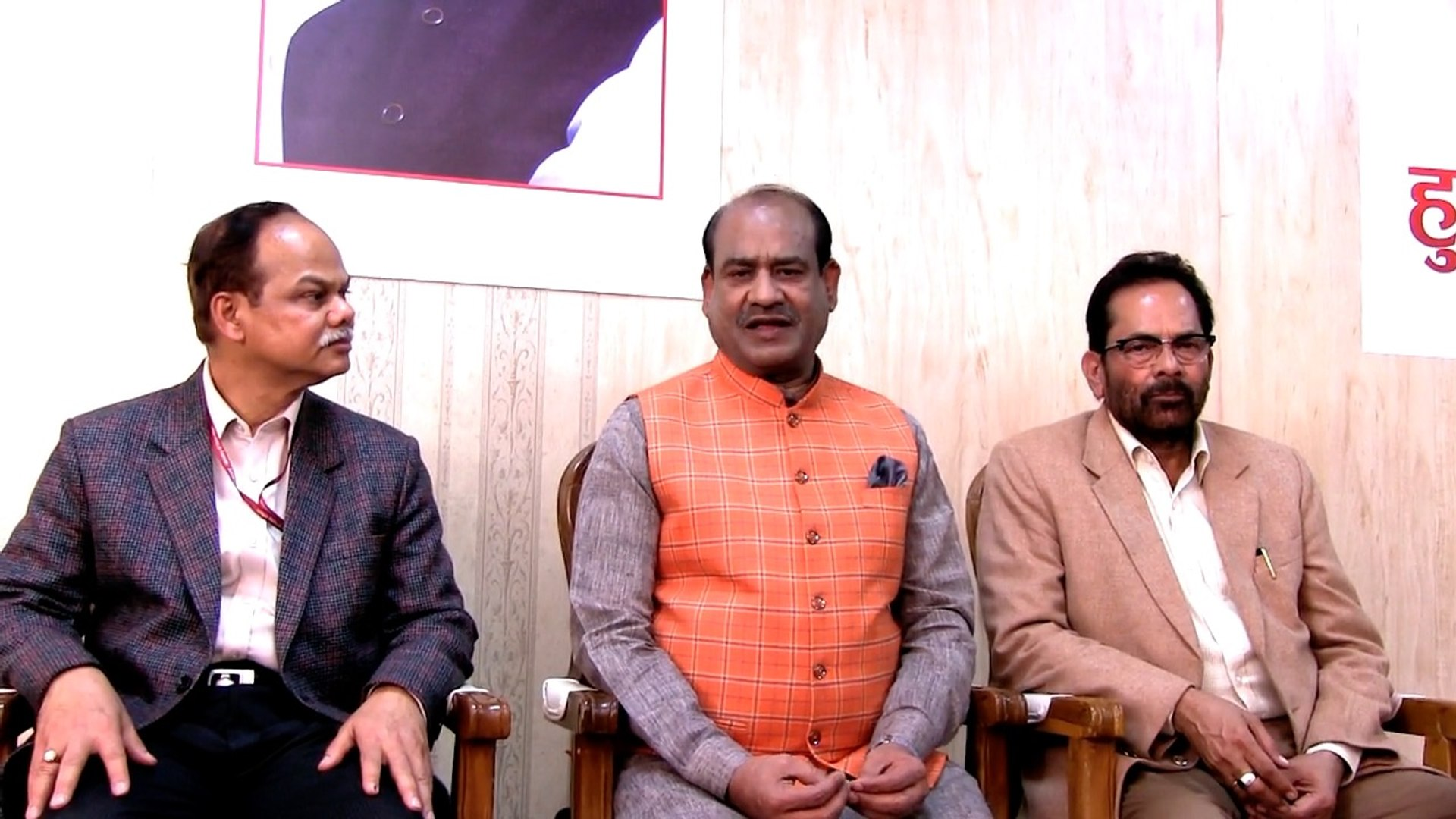 Hunar Haat is the last milr connect for the poor artisan: Om Birla