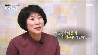 [PEOPLE] a mother who had a hard time seeing her sick son. 휴먼다큐 사람이좋다 20200218