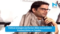 Nitish Kumar 'treated me like son', won't question his call: Prashant Kishor on expulsion from JD(U)