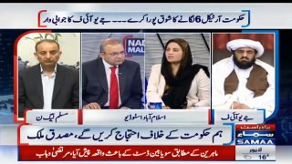 Zartaj Gul angry on Hafiz Hamdullah, left live show