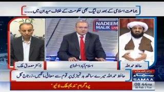 Hafiz Hamdullah respond on Zartaj Gul's allegation