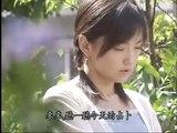 日劇 » 最後的禮物05