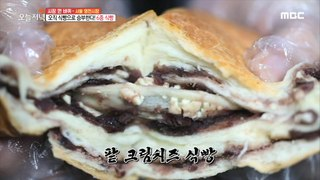 [TASTY] Six types of bread, 생방송 오늘 저녁 20200219