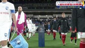 2020/02/19 Yokohama F Marinos × Sydney FC Asia Champions League