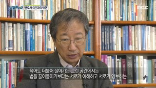 [HOT] Lawyers suing the neighbors, 실화탐사대 20200219