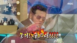 [HOT] Kim Bo-sung on YouTube, 라디오스타 20200219