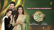 Khoob Seerat Episode 3 - 19th Feb 2020 - HAR PAL  GEO