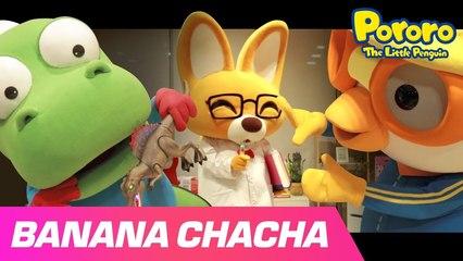 Banana Cha Cha Music Video | Pororo Playday - The Magic Drawer | MOMOLAND X Pororo | POROROLAND