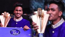 Indian Idol 11 Winner: Sunny Hindustani from Bathinda wins trophy of this season  | FilmiBeat