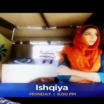 Ishqiya Episode 4 _ Promo _ ARY Digital Drama