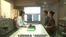 日劇 » 白色巨塔 日本版15