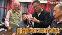 武漢肺炎》宜蘭70年老布店祭防疫妙招!幫口罩穿衣服「延年益壽」