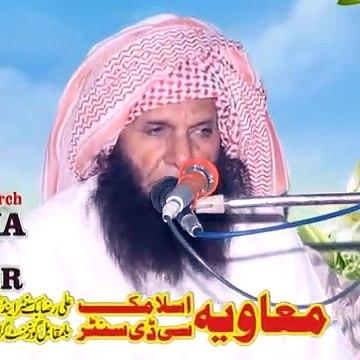Emotional speech By molana abdullah nisar 2 osul..islamic lecture.slamic video2020short  clips.
