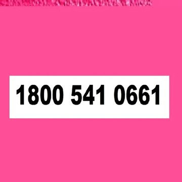 (1)800-541-0661 RICOH PRINTER Helpline Toll free Number @~@