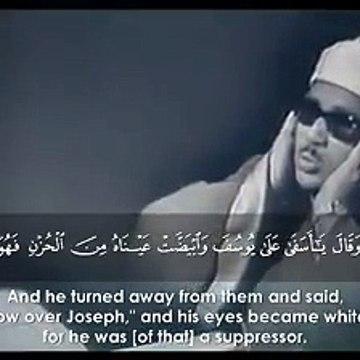 سورة يوسف الشيخ عبدالباسط عبدالصمد
