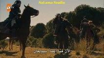 قيامة عثمان الحلقه 11 الجزء الاول