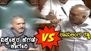 Karnataka Assembly session : ಇದೇ ಕೊನೇ ವಾರ್ನಿಂಗ್ ಇದೆಲ್ಲ ಚನಾಗಿರಲ್ಲ !! - ರಾಮಲಿಂಗ ರೆಡ್ಡಿ | BJP