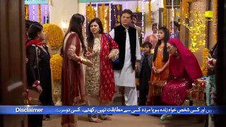 Deewangi Ep 11 English Subtitles 19th February 2020 HAR PAL GEO