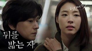 [The Game Towards Zero] EP.20,Lim Joo-hwan Tracing Lee Yeon-hee, 더 게임:0시를 향하여 20200220