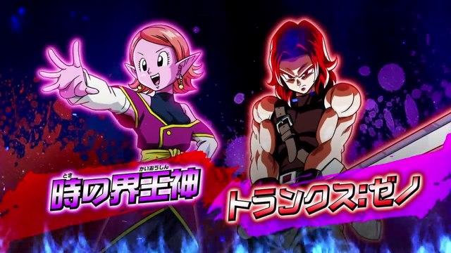 Super Dragon Ball Heroes - Tráiler del episodio anime especial