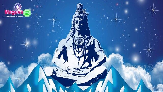 Happy Maha Shiva Ratri 2020 wishes | MahaShivRatri special status | Shivarathri Whatsapp Status video | Maguva TV