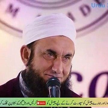 Be Raham Dunia emotional bayan Maulana Tariq Jameel