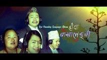 "Chamling Rai song - Bokhalungchi ""बोखालुङ्ची "" || Bijay Chamling (Chams) / Mani Rai / Basundhara Rai / Shila Rai [Official Music Video]"