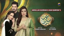 Khoob Seerat - Episode 4 - 20th Feb 2020 - HAR PAL GEO