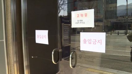"South Korean city deserted after coronavirus ""super-spreader"""