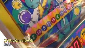 ゲームセンターCX #294 ファンタズム