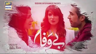 Bewafa Ep 24 _ 20th Feb 2020 _ Best Pakistani Dramas