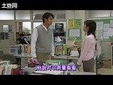 日劇-熱血男兒 第二部10