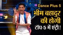 Dance Plus 5: सिक्किम के भीम बहादुर छेत्री मचाएंगे धमाल, होगी टॉप-5 में एंट्री!